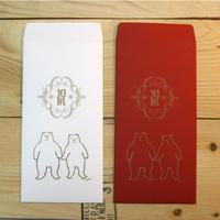 クマカップル のし袋