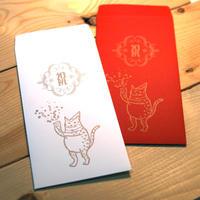 猫がクラッカーでお祝い のし袋