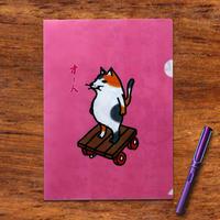 クリアファイル 猫がすーん(A4)
