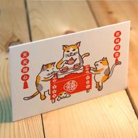 猫と中国茶