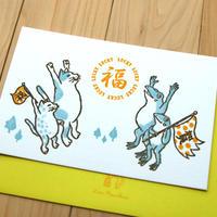 福(ラッキー)カード(イエロー)
