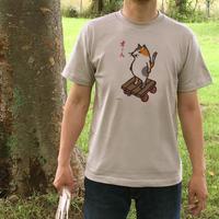Tシャツ「猫がすーん」(ベージュグレー)男女兼用【受注生産・送料無料】