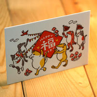 福(ラッキー)カード(イエロー・レッド)