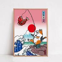 ポスター 浮世絵(釣り猫)