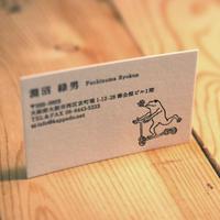 イージーオーダー活版名刺用【追加50枚オプション】
