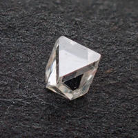 【3/20掲載】ダイヤモンド原石(ソーヤブル) 0.045ct原石