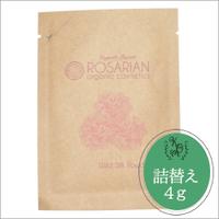 【詰め替え4g】ロザリアンワイルドシルクパウダー