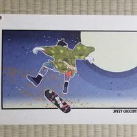 samurai x sk8 和紙ポスター A4
