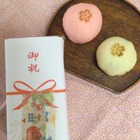 紅白まんじゅう(10組)