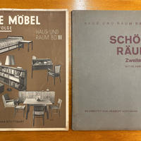 「Gute Möbel」「Schöne Räume」2冊セット