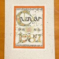 芹沢銈介型染カレンダー 1987年 昭和62年