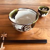 お茶漬け碗/織部(蛇篭)