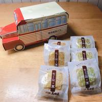 ボンネットバスも~な・菓・6個入(オリジナルカード付き)