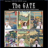 The GATE CD