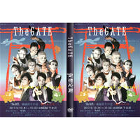 「The GATE」2017下北沢ARENA版 DVD