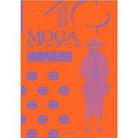 『MOGA モダンガール - クラブ化粧品・プラトン社のデザイン』