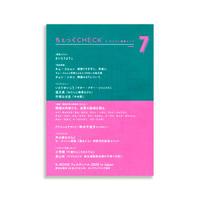 ちぇっくCHECK  K-BOOK読書ガイド  vol.7