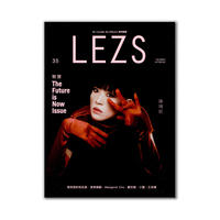 LEZS / The Future is Now  Issue 35