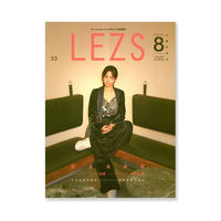 LEZS/Spring 2019 Issue 33