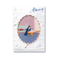 ユンヒへ(仮) 윤희에게 Moonlit Winter  /  DVD(初回限定版)