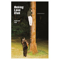 "Making-Love Club/issue no.8 ""unawareness"""