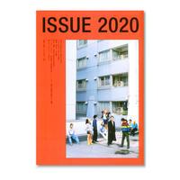 NEUT Magazine   ISSUE 2020