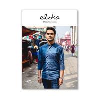 Elska 23 / Dhaka, Bangladesh