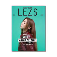 LEZS / The Voice Within  Issue 32