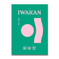 IWAKAN  01  |  女男