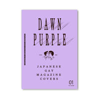 DAWN PURPLE 01/ JAPANESE GAY MAGAZINE COVERS