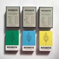 カタルタ LEAVESシリーズ3種セット