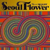 DJ Light - Seoul Flower (New Age Of Korean Music)
