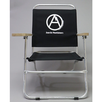 "MOUNTAIN RESEARCH""Protester Chair(Low type)"""