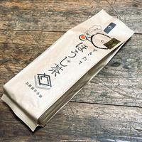 【名物できたてほうじ茶】プレミアムほうじ茶200g