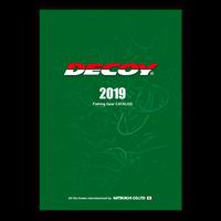 DECOY 2019カタログ