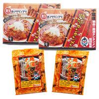 勝浦タンタンメン(生麺2個・メンマ2個)セット