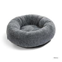 MiaCara 猫用ベッド シェルパ(KATZOC Selection)