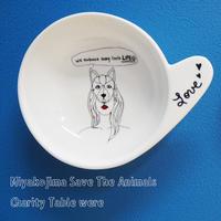 取手付きfood bowl/宮古島SAVE THE ANIMALS チャリティGoods