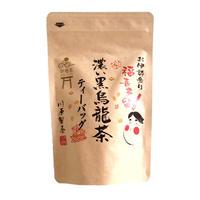 福喜多留 濃い黒烏龍茶ティーバッグ4g×20袋
