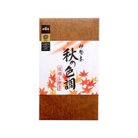 秋の色調(深蒸し煎茶)【AI-15】80g