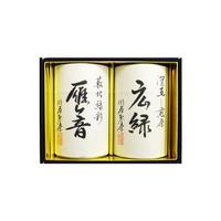 伊勢茶詰合せ(広緑・雁ヶ音)【KM-20】