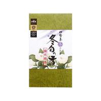 冬旬の香(深蒸し煎茶)【FK-15】80g