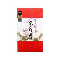 冬旬の香(深蒸し煎茶)【FK-10】80g