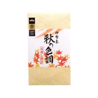 秋の色調(深蒸し煎茶)【AI-10】80g