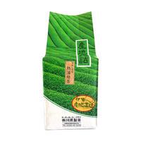 深蒸し煎茶 熱湯緑茶1kg