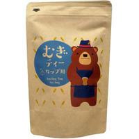 むぎてぃー(麦茶ティーバッグ)2g×20袋