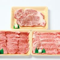 福島牛(黒毛和牛) 部位食べ比べパック 合計1,500g
