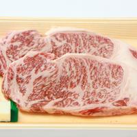 福島牛(黒毛和牛) サーロインステーキ用250g×2