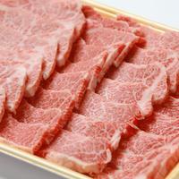 福島牛(黒毛和牛) 肩極上カルビ焼肉用500g