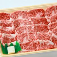 福島牛(黒毛和牛) 特上バラ焼肉用450g
